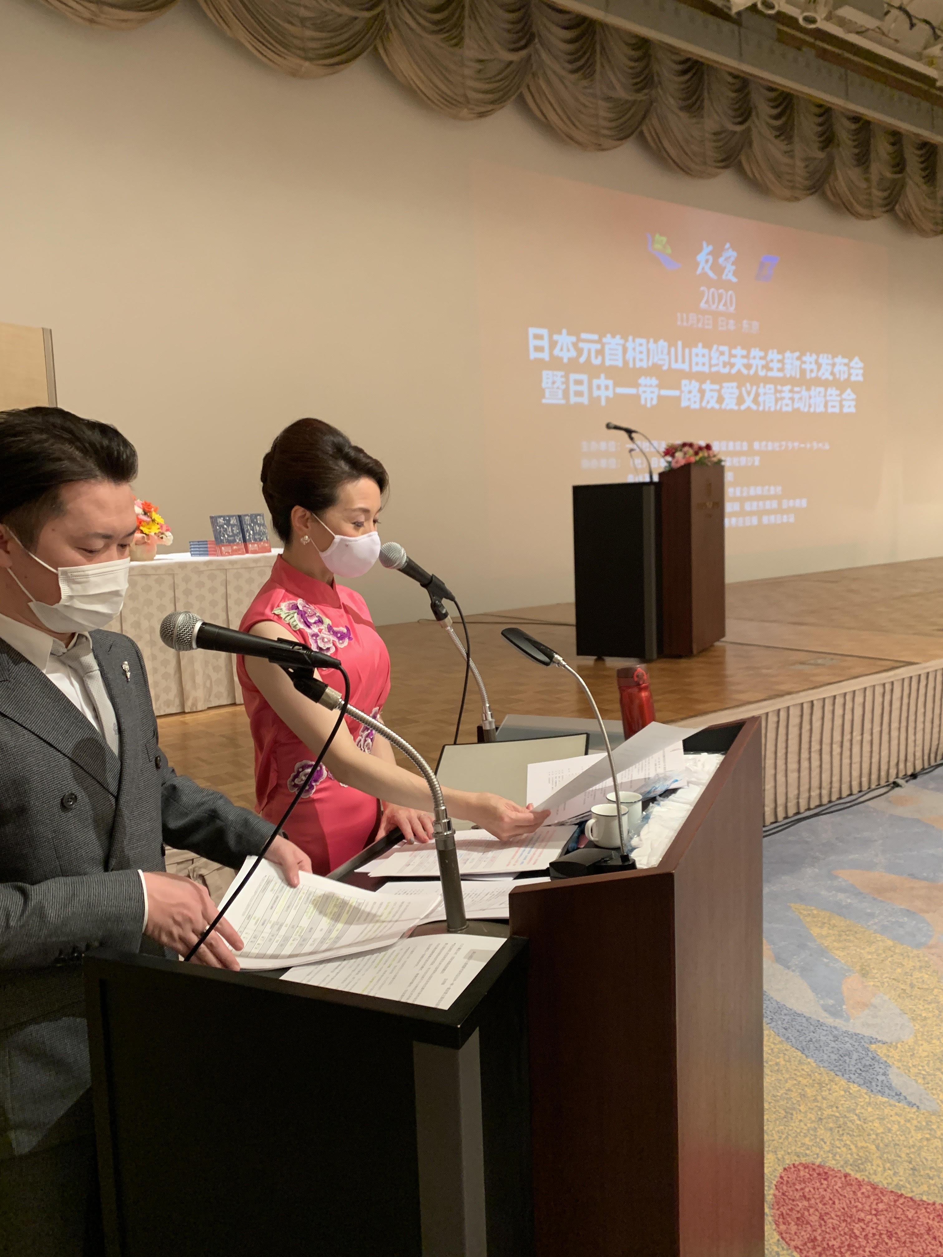 鳩山由紀夫新書発表会
